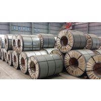 供应宝钢优质s45c冷轧板
