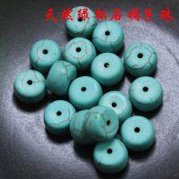 厂家直销7.5*11.5mm天然绿松石桶子珠 佛珠饰品配件批发