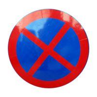 禁令交通标志牌厂家价格 规格 尺寸