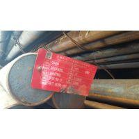 上海北润提供Q345D圆钢库存正品现货什么价格