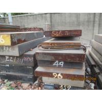 42CrMoA合金钢电子交易现货平台?