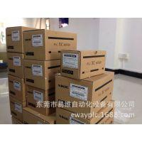 一级代理!原装正品!信捷PLC\控制器XC3-48R-C继电器,质优价廉