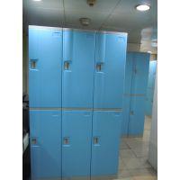 河南ABS塑料更衣柜供应商13938894005梁经理