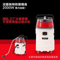 大功率工业吸尘器,干湿两用吸尘器价格, BF518A