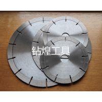 供应钻煌-陶瓷切割片