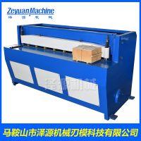 Q11-3×1300电动剪板机 小型剪板机 方便快捷 泽源出品 品质保证