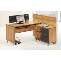 2014简约风格 板式办公桌 优质环保浮雕木纹板饰面 经理桌