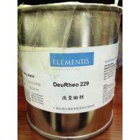 海名斯德谦912特别适合油墨和溶剂型无机颜料油漆体系