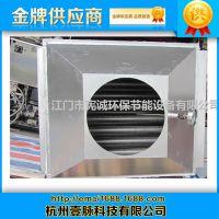 专业定做复合循环不锈钢省煤器锅炉节能器 生物质锅炉省煤器XC-GD21