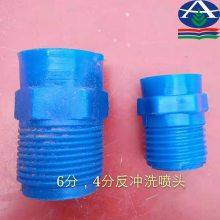 秦皇岛高品质新做法直管,三通,四通,弯头哪里有做的 河北华强