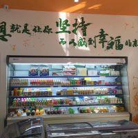 供应超市风幕柜 水果风幕柜 饮料展示柜 水果冷鲜冷藏柜