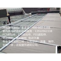 北京电动窗帘生产制作厂家北京电动天棚帘电话