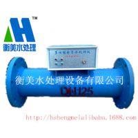 河北衡美厂家特价供应电子除垢仪 水处理设备