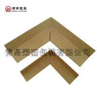 荣丽专业生产折弯纸护棱 北京市丰台区建材包装护边大量批发
