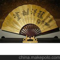广州广告扇/定做广告扇厂家/天河广告扇子厂家/越秀O型扇