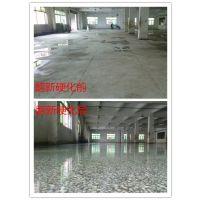 博罗 石湾厂房水磨石地面起尘 地面不亮解决方法