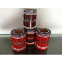 德懋塑料食品级包装膜 彩印复合卷膜 茶叶自立包装袋生产厂家