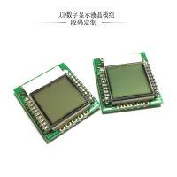 三晶电子 LCD厂家 供应LCM液晶屏