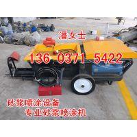 南京砂浆喷涂机带搅拌砂浆喷涂机进口技术可以喷高浓度液体