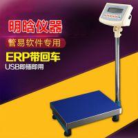 电子称连电脑直通excell/ERP管理RS232串口USB无线电子秤