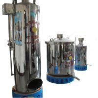 云南酿酒设备 8k304不锈钢家庭小作坊酿酒设备 白酒设备 蒸馏设备