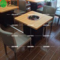 板式双人火锅桌 古典中式火锅桌椅 多多乐家具定制