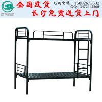 益阳市双层铁架床价格,益阳市哪里有生产学生铁架床厂商
