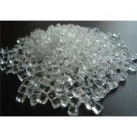 厦门红丽兴(在线咨询)|龙海塑胶原料|进口塑胶原料贸易