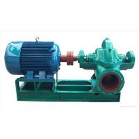 福建单级双吸泵_达成泵业_s型单级双吸泵