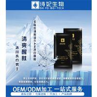 男士面膜OEM代加工 补水控油面膜 化妆品OEM加工 面膜贴牌