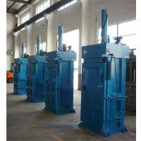 全新15吨半自动压缩成型设备 药材厂用大成牌压缩液压式打包机