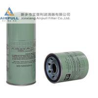 滤芯厂家寿力离心机油滤芯JCQ81LUB092过滤器滤芯