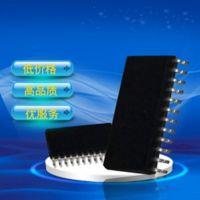 原厂代理EMC义隆八位单片机EM78P418N SOP24贴片全新正品现货