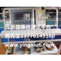 苏州,吴江伺服驱动器,控制器,电源模块,电路板维修