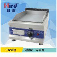 和德/hird HGT-350商用燃气扒炉/铁板烧/手抓饼机器/铜锣烧机铁板烧设备