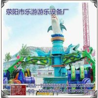 大型刺激类游乐设备 NLFB能量风暴空中射击 郑州乐游游乐
