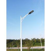 灯谷LED路灯DG-20W-150W/高度4米-12米/A款整套市电道路灯