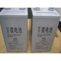 江苏双登蓄电池2V1000AH/GFM-1000参数/报价铅酸蓄电池