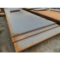 供应鞍钢SAPH370汽车结构钢规格2-4-8-12-20-40-60-120耐磨板