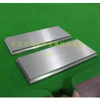 供应高纯Nb铌价格,镀膜材料