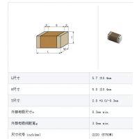 供应日本MURATA品牌贴片陶瓷电容器,GRM55D7U2J393JW31L,630V高压
