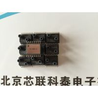 SM9541-010C-S-C-3-S工业控制风洞试验美国SMI数字输出(I2C)压力传感器