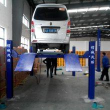 四柱举升机 可配四轮定位仪 质量好 安装简单 汽车举升机生产厂家