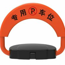 上海遥控车位锁 智能遥控车位锁 北徽交通设施厂家