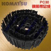 KOMATSU/小松PC30挖掘机钢履带总成配件13929595912 小松30钢履带