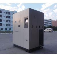 冷热冲击试验箱定制报价找环瑞测试reale专业厂家提供