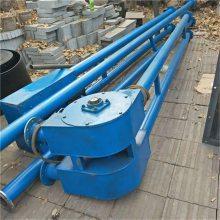 金属材质化工品管链输送机 可水平倾斜组合输送 兴运承接定做