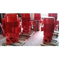 喷淋泵XBD7.4/35G-L-125-250A成都消防泵直销,喷淋泵价格 自贡消防泵。