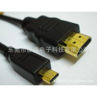 Micro HDMI/HDMI D TYPE连接线 微型HDMI转标准HDMI转接线