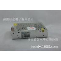 《专业打造》固德监控集中供电电源箱 12V6.5A多路输出集中供电